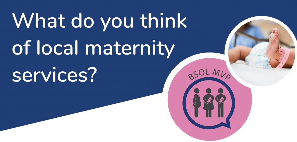 What do you think of local maternity services?